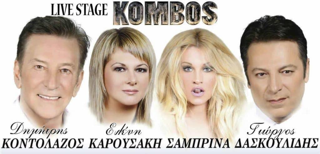 komvos live