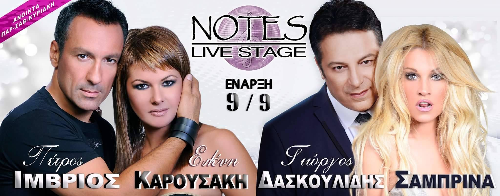 notes-live