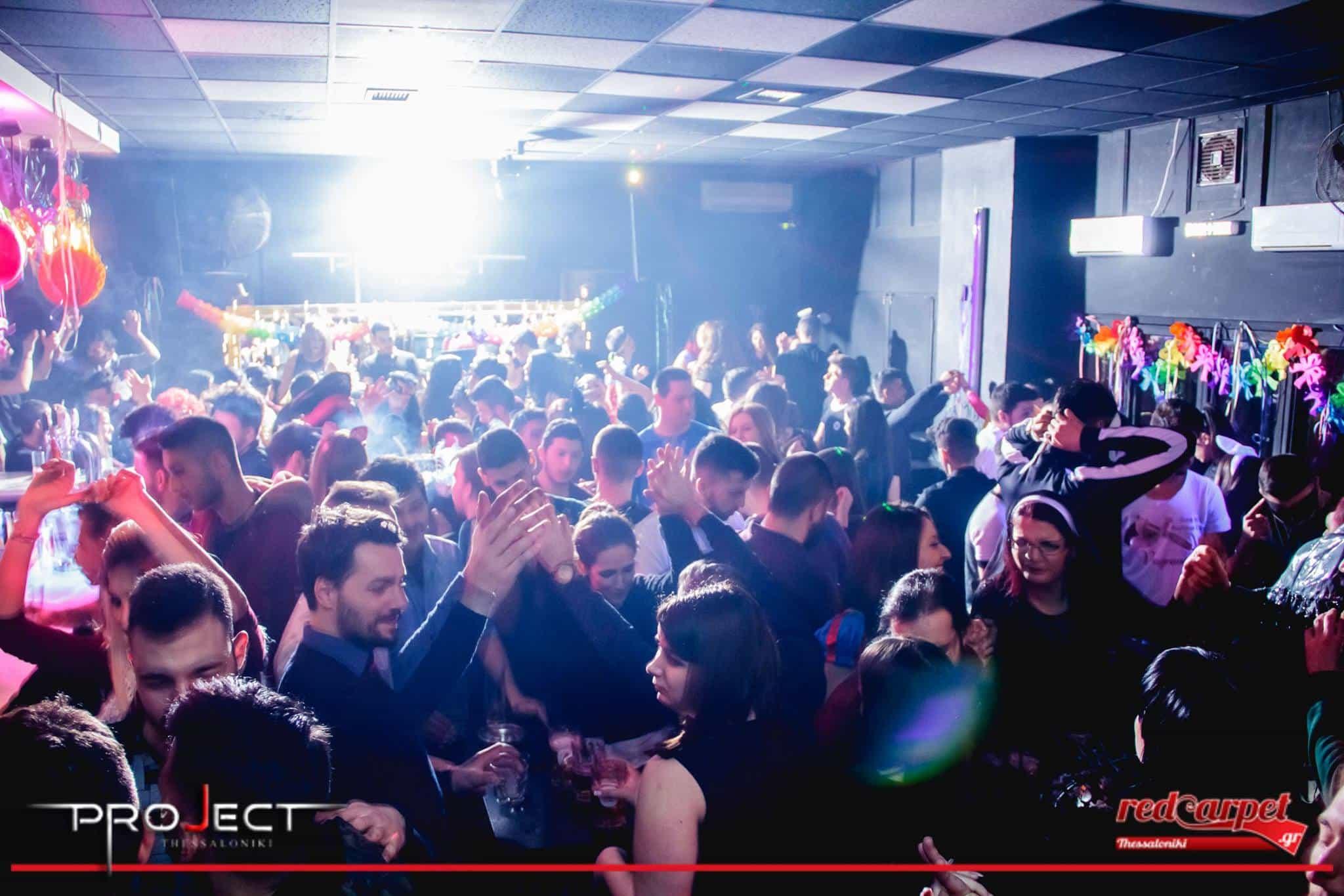 project-thessaloniki-club