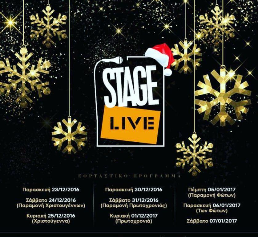 stage-live